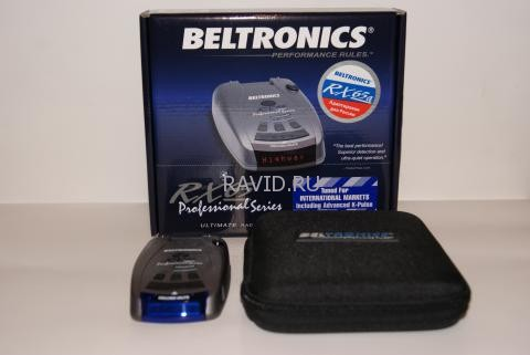 beltronics rx65i blue international-3