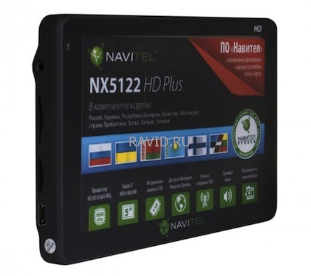 навител Nx5122hd Plus инструкция - фото 2