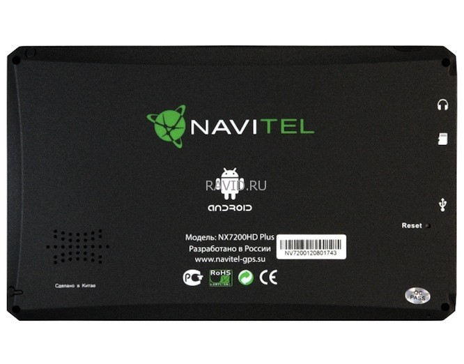 Navitel NX7200HD Plus-3