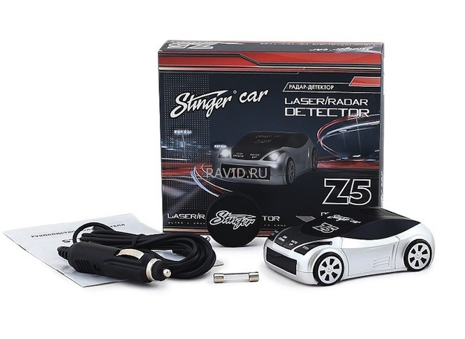 Stinger Car Z5-4