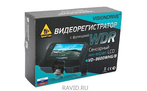 VisionDrive VD-9600 WHB:G-1